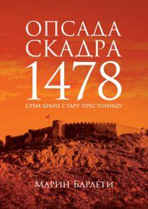 Опсада Скадра 1478